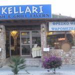 Photo of Kellari Taverna
