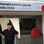 Seiki Sushi照片