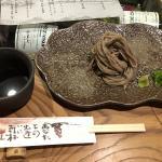 ภาพถ่ายของ Wine &Oyado Chitose