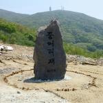 Photo de Mudeungsan National Park