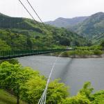 Photo de Momijidani Suspension Bridge