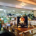 Photo of Shikaribetsuko Hotel Fukuhara