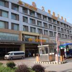 Joy Holiday Hotel Suzhou Yuanqu Photo