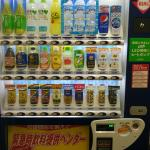 vending machine for drink at basement