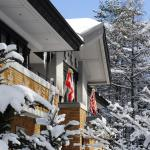 Photo of Hakuba Resort Hotel La Neige Higashikan