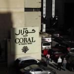 Coral Beirut Al Hamra Hotel Foto