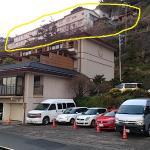Photo de Hoshi Hotel