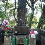 Kawai Sora's Grave Foto