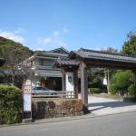 Foto de Kagetsutei