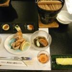 Photo of Rishirifuji Kanko Hotel