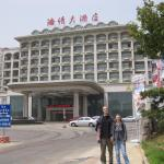 Front of the hotel Building A