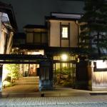 Photo of Camellia Inn Yukitsubaki