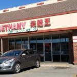 Bethany Tea shop