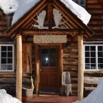 Skoki Lodge Foto