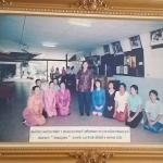 Photo of Nat Phop Yung Thong