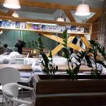 Амарант Ресторан