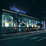 Alper Motel