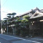 Hakata Ryokan