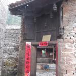 A front door.