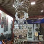 Museum Propinsi Guizhou