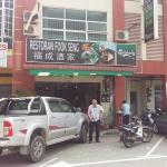 ภาพถ่ายของ Restoran Fook Seng