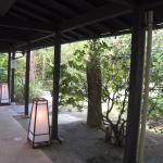 Photo de Hotel Parens Onoya