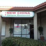 New China on Eureka Way