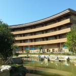 Shangtianran International Hotspring Town Foto