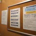 Selmeas Inn Nihonbashi Foto
