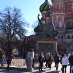 Pomnik poświęcony Kuźmie Mininowi i Dymitrowi Michajłowiczowi Pożarskiemu,