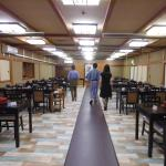 Foto de Hokkawa Onsen Hotel