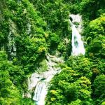 Fudonanae Falls