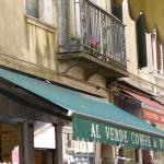 Photo of Bar Verde
