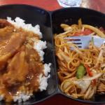 Chicken Katsu curry and Yaki Soba