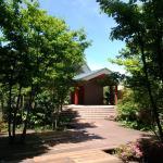 Plaza Inn Mizusawa Foto