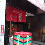 Foto de Ichiran Kokura Ekimae
