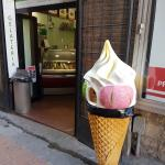 Photo of Gelateria Gambrinus