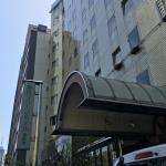 Tokyo Green Hotel Korakuen Foto