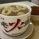 Soup Master照片