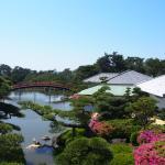 Nakazubansho Garden Foto