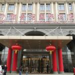 Photo of Lijingwan International Hotel