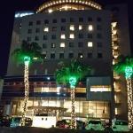 Foto de Hotel Avalorm Kinokuni