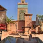 Photo of Riad les Reves d'Amelie
