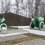 Мемориальный комплекс «Защитникам Отечества»