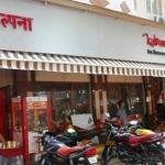 Vegetarian delight Kalpana restaurant