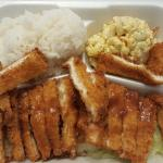 Just like a Hawaiian plate lunch! Chicken katsu (cutlet), scoop of rice and macaroni salad.