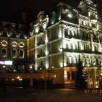 Opera Hotel Photo
