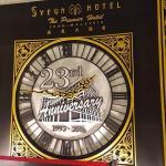 Foto de Syuen Hotel