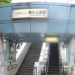 Foto de Mitsui Garden Hotel Chiba