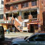 マクドナルド 広尾店の写真